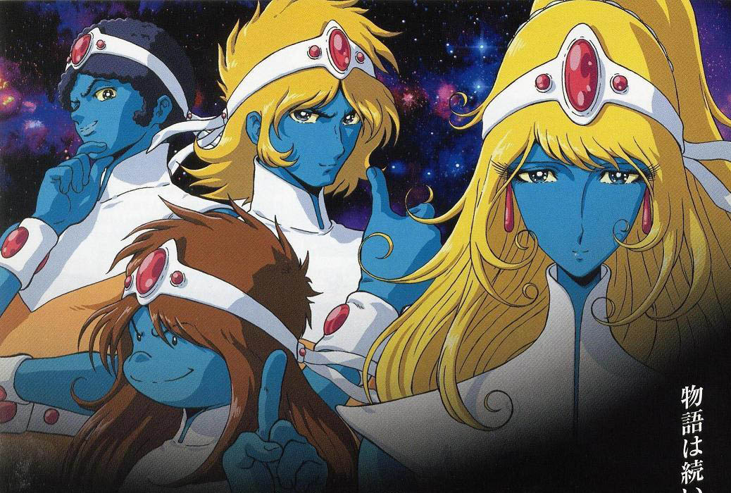Animated characters of Interstella 5555
