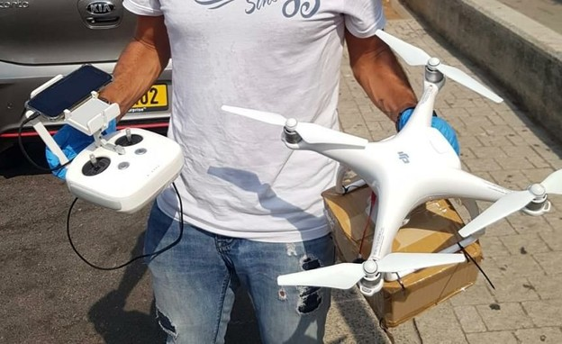 Drone guy - Weed falling from the sky! 2020 is finally looking up